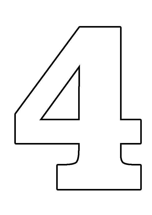 0de3c3c562fdcf1d86c4dbd2beb647ff-3